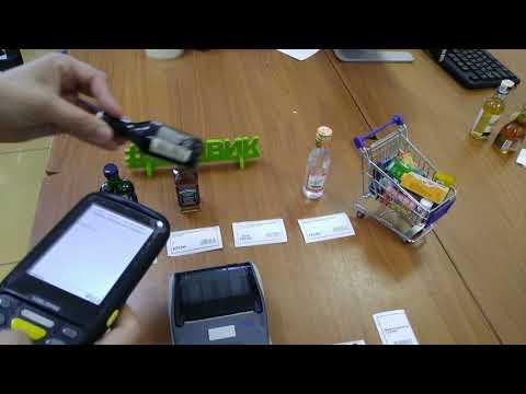 Проверка и печать ценников на мобильный принтер C ТСД в торговом зале в Mobile SMARTS: Магазин 15