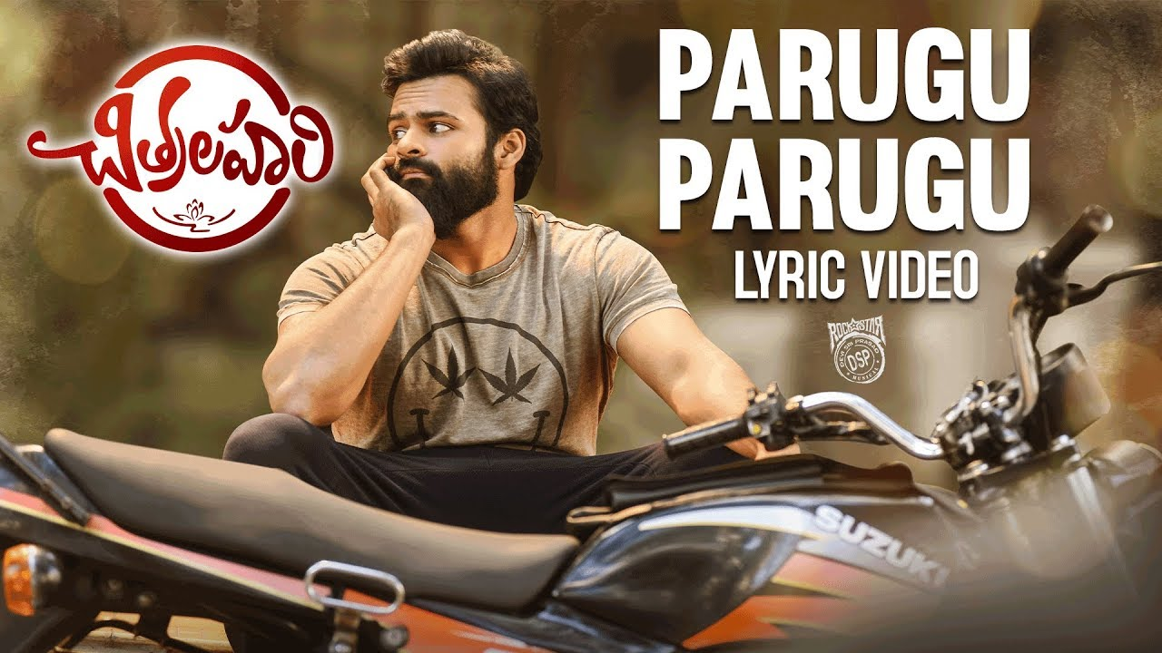 Download Chitralahari - Parugu Parugu Telugu Lyric Video | Sai Tej | Devi Sri Prasad