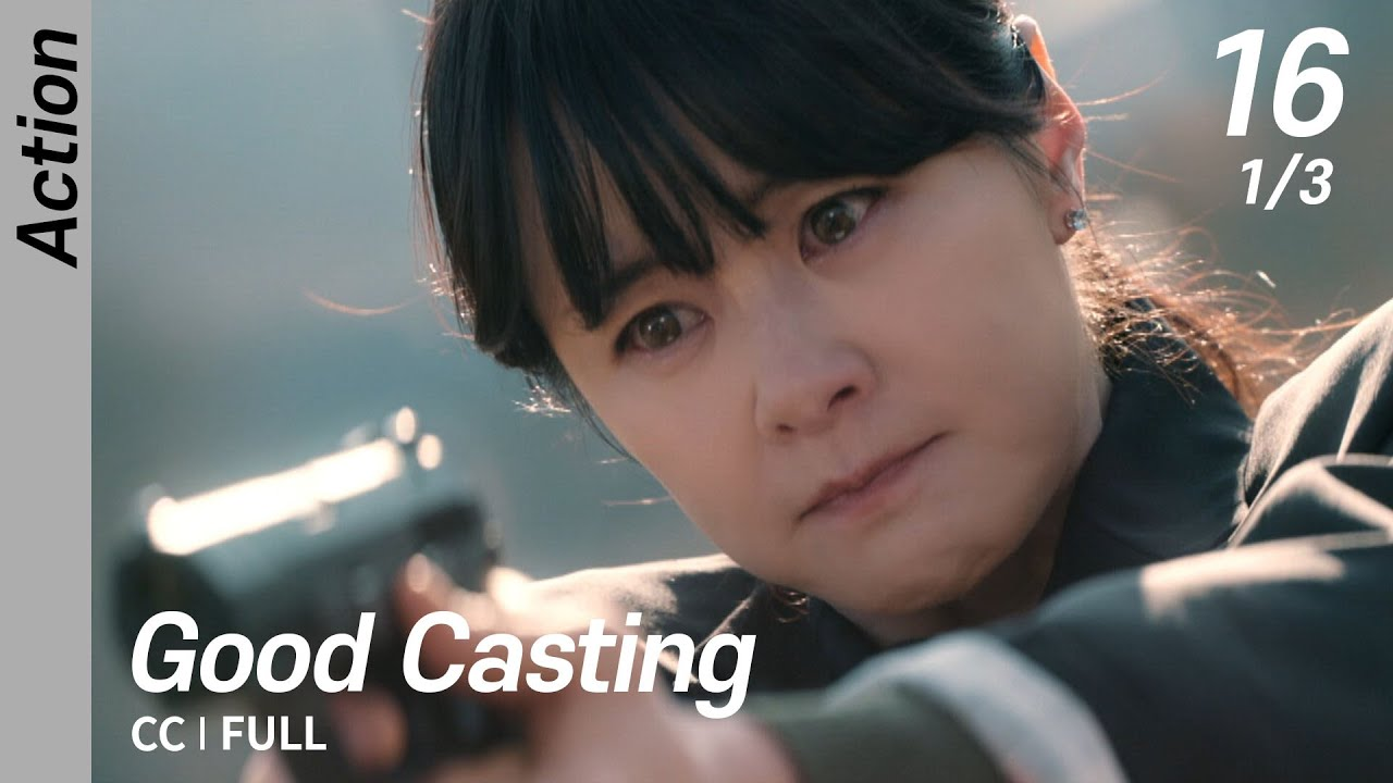 Download [CC/FULL] Good Casting EP16 (1/3) | 굿캐스팅