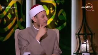 الشيخ خالد الجندى: النبى كان يصلى قبل فرض الصلاة