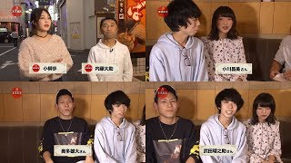 エスエス第51回11/30放送分 by TOKYO MX 【出演】 MC 内藤大助 アシス...