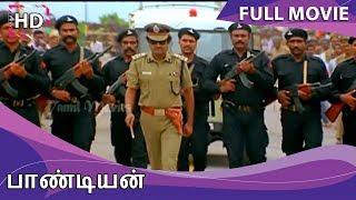 Pandiyan Full Movie HD | Rajinikanth | Khushboo | Ilaiyaraaja | Janagaraj | S P Muthuraman