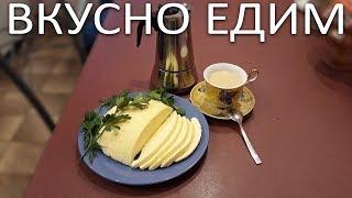 Как приготовить сыр в домашних условиях Рецепт пошагово Адыгейский сыр