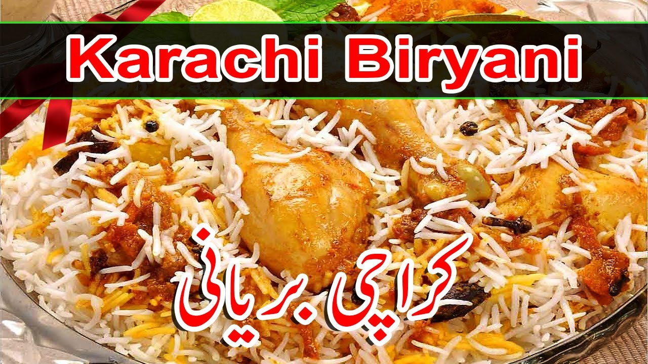 How to make karachi biryani cooking at home youtube how to make karachi biryani cooking at home forumfinder Gallery