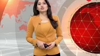 Bharat Electronic watar machine