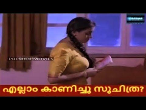 സുചിത്ര എന്നാല് ഇതാണ് ..ശരിക്കും ഞെട്ടിക്കും ..Malayalam Actress Sujithra's filmy Career.
