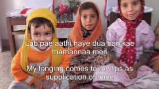 Pakistani Nasheed. Lab Pe Ati Hai Dua. A Beautiful Dua Asking Allah To Guide Us To The Right Path