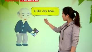 30课时玩转小学英语语法:三大从句第1讲 宾语从句(上)(一)