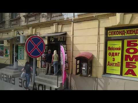 UKRAINE - LVIV- львів