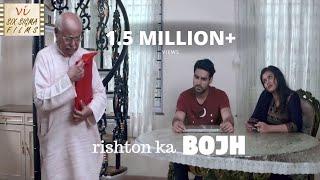 Hindi Short Film | Emotional Story Of A Father | Rishton Ka BOJH | Six Sigma Films