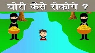 बुद्धिमत्ता  टेस्ट | Intelligent Test | Riddle in Hindi | Esha Spark | Esha Gosavi