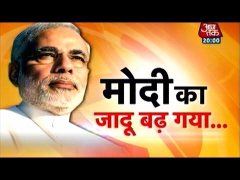 India Today Opinion Poll: Modi magic increasing pan India