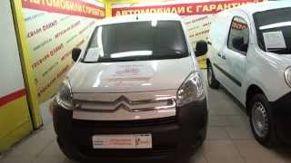 CITROEN BERLINGO 2012 г.в.(тел. 8-800-500-11-56 Ссылки на машину: http://cartat.ru/cars/avtomobili-s-probegom/citroen/berlingo/citroen-berlingo/ Цена 390 000 руб. Тип кузоваМинивэн., 2015-10-19T14:43:57.000Z)