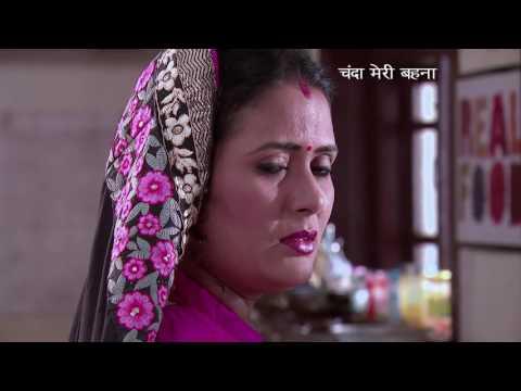 Chanda Meri Behna - Ep #22