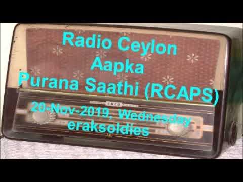 Radio Ceylon 20-11-2019~Wednesday Morning~02 Film Sangeet - Sadabahaar Geet - Part-A