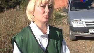 видео Штрафы за земельные правонарушения