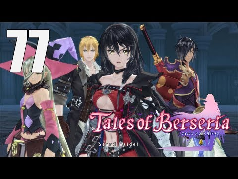 Tales of Berseria - Let's Play Part 77: Innominat's Domain