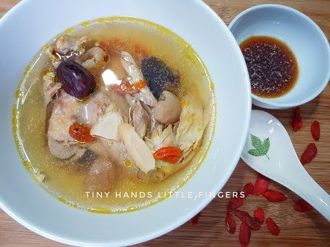Chinese Herbal Chicken Soup  American Ginseng Soup   Pau Sam Kai Tong  Pressure cooker herbal soup