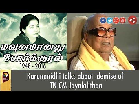 DMK Karunanidhi Expresses grief over Jayalalithaa