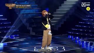 [ 中字 ] SMTM8/ Big Naughty 60 秒 rap