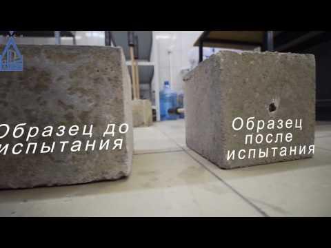 Исследования композитной полимерной  арматуры в НИУ МГСУ
