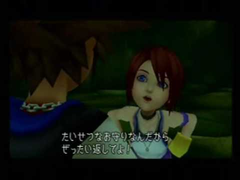 Kingdom Hearts - The Internet is for Porn from YouTube · Duration:  3 minutes 24 seconds