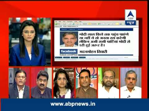 ABP News debate: Will Modi be able to make Red Fort possible next year ?