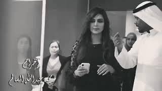 مالي عزا من دونه حسين الجسمي حالة واتس ؟؟؟