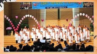 6 삼손 앙겔로스어린이합창단 지휘 김효환 반주 이담은 부평감리교회 20190512