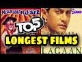 Top 5 : List of Longest Films In India By Running Time - Bollywood की सबसे लम्बी फ़िल्मे