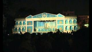 Световое шоу в Екатеринбурге 16.08.13.