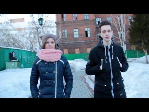 томские сайты знакомств