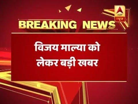 Vijay Mallya's new address could be Barrack number 12 of Mumbai's Arthur Road Jail