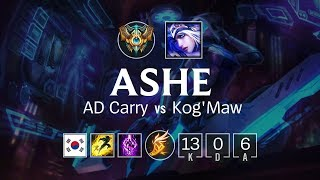 Ashe AD Carry vs Kog'Maw - KR Challenger Patch 8.11