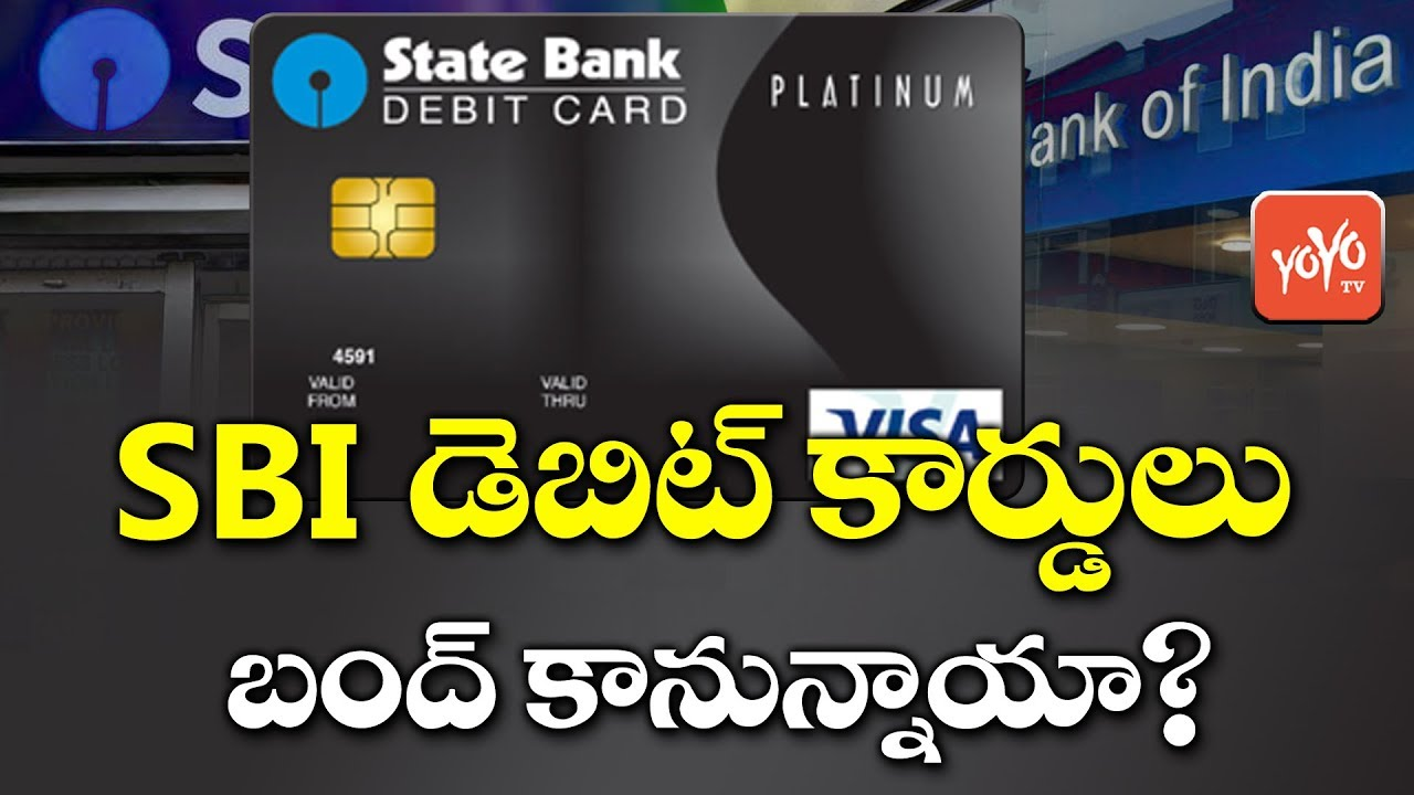 SBI Debit Cards To Be Closed Soon | Important Update For All SBI Customers  | YOYO TV Channel