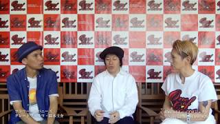 One of Love SPECIAL INTERVIEW #29 グレートマエカワ・鈴木圭介(フラ...