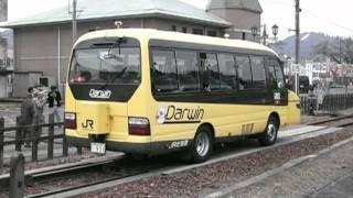 明知鉄道でのDMV.mpg