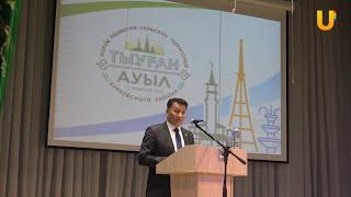 Новости Бураевского района и севера Башкирии (Форум, лапта, танцы и фестиваль пельменей)