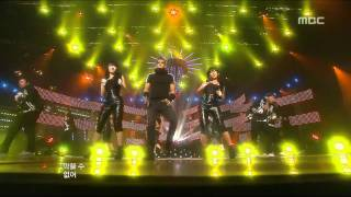 HwanHee - Because I Missed Your Heart, 환희 - 심장을 놓쳐서, Music Core 20091107
