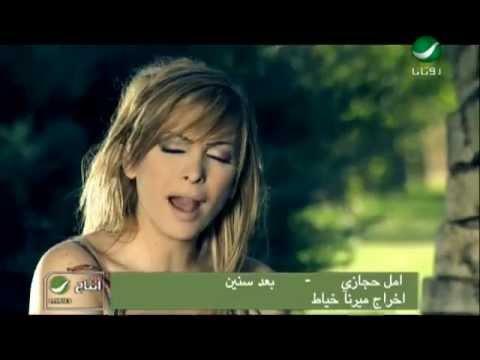 mp3 amal hijazi 2010
