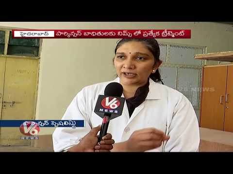 NIMS Provides Special Treatement For Parkinson's Disease | Hyderabad | V6 News