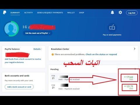 12 ولله لانه افضل موقع جربته في حياتي لحد الان للربح السريع من الانترنت بدون رأس مال  20 سارع