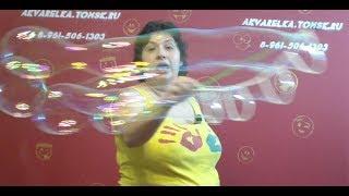 Тестируем веревочный баблмейкер, реквизит для шоу мыльных пузырей своими руками