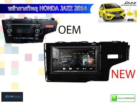 หน้ากากวิทยุรถยนต์ HONDA JAZZ 2014-2018 ราคา2600บาทงานใต้หวัน By P-one 084-5244433