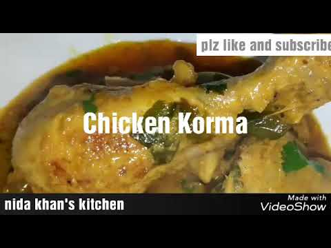 Chicken Korma Youtube