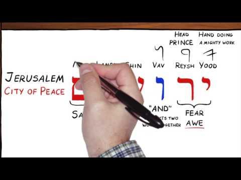 """Jerusalem"" in ancient Hebrew!"