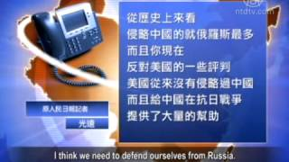 Chinese Communist Party Tries to Deny Russia