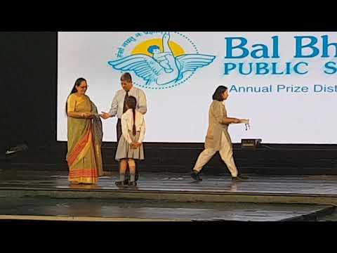 Award function bal bharati public school