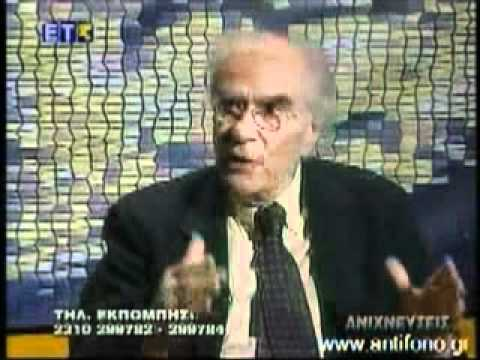 История Афганистана. XX век 2004