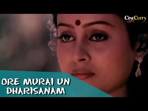 ore murai un tharisanam mp3 songs